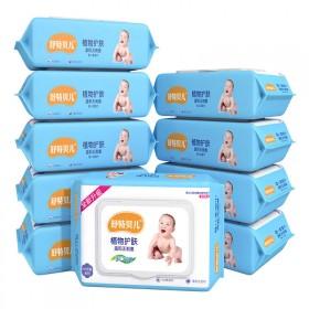 婴儿宝宝湿巾手口屁成人特价湿纸巾10大包一箱