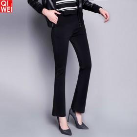【包邮】喇叭微裤女长裤九分裤高腰显瘦垂感直筒八分裤