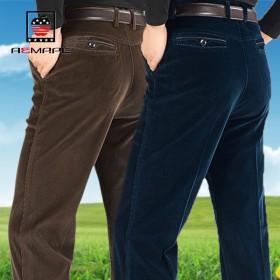 两条装美国苹果弹力条绒裤灯芯绒大码休闲裤长裤男秋冬