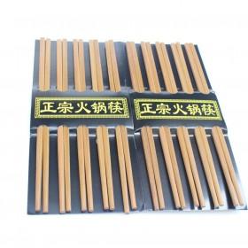 家用竹质筷子正宗火锅筷十双装筷子酒店专用筷餐具