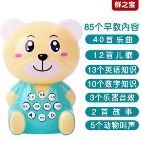 小熊迷你早教故事机小虎兔子婴幼儿音乐玩具学习机3岁