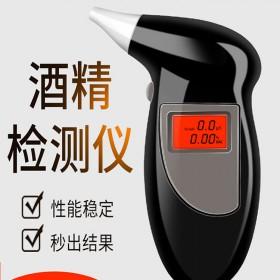 吹酒驾神器酒精测试仪测量仪