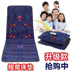 颈椎按摩器全身多功能按摩垫家用颈部腰部肩部腿部老人
