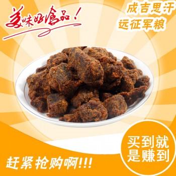 1斤牛肉粒手撕风内蒙古特产干肉粒五香辣牛肉粒休闲零