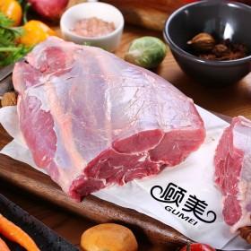 8斤牛肉新鲜牛腱子装进口牛腿腱子肉冷冻生鲜冰冻牛腿