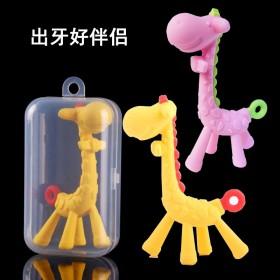 婴儿长颈鹿牙胶玩具