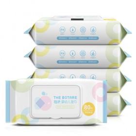 80抽5包不添加酒精婴幼儿多效清洁护理亲肤柔软湿巾