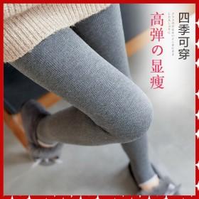 韩版显瘦薄款连脚打底裤女螺纹竖条百搭春秋加绒加厚