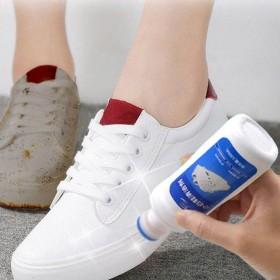 【去黄增白】小白鞋一擦白清洁白鞋清洗剂液洗鞋去污鞋