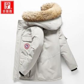 吉普盾白鸭绒貉子毛领情侣羽绒服短款工装户外加厚外套