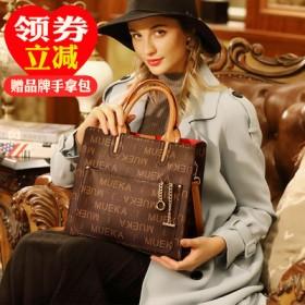 法国品牌女包包欧美时尚大气单肩斜跨手提包托特大包