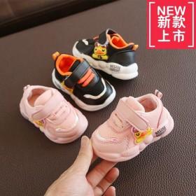 新款春秋季1一2岁女宝宝机能鞋男婴儿软底防滑学步鞋