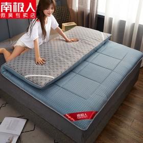 南极人床垫软垫床褥子1.5米榻榻米1.8双人家用单