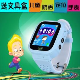 兒童電話手表智能gps定位移動聯通多功能手機中小學