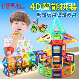 好莱木】磁力片积木儿童玩具散片拼装益智