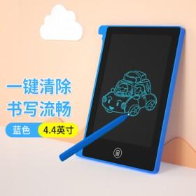 4.4寸 【开心堡】儿童涂鸦液晶手写画板