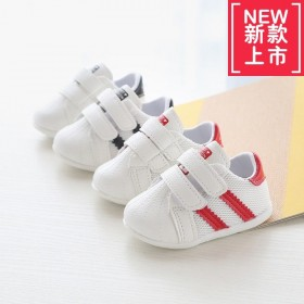 宝宝鞋子小白鞋女2春秋季儿童鞋男童板鞋1-3岁学步