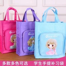 补习袋男女小学生手提袋补课书包手拎书袋作业包美术