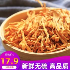 虫草花干货如意装蛹虫草煲汤材料250g