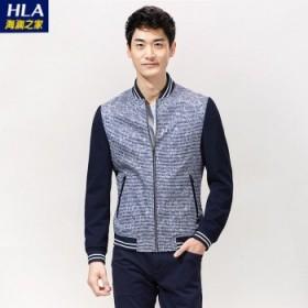 海澜之家品牌剪标拉链门襟休闲夹克衫外套