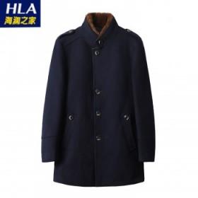 海澜之家品牌剪标可脱卸獭兔毛领立领呢大衣外套夹克衫
