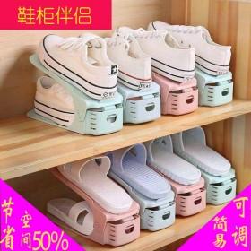 双层可调鞋架塑料鞋托置物架家用鞋柜鞋子收纳盒归类