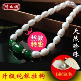 母亲节短款珍珠项链