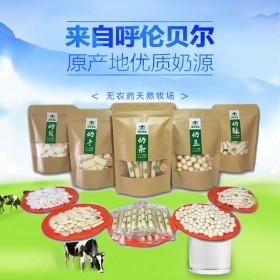 蒙琴奶制品呼伦贝尔特产奶贝奶豆奶条奶干奶酥 5种套