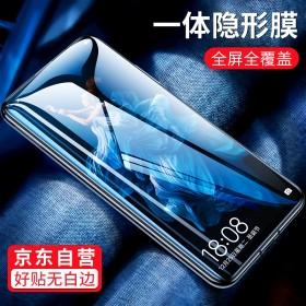 ESK 荣耀20/20s/20pro钢化膜 手机膜