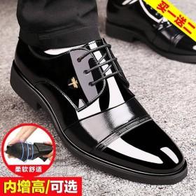 蜻蜓鱷男鞋增高可選商務皮鞋帥男士韓版透氣結婚爸爸鞋