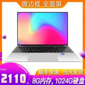 全新15.6英寸笔记本电脑游戏本高配超薄手提电脑学