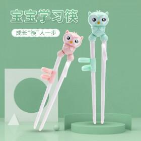 儿童训练筷树脂学习训练筷子宝宝学习筷家用吃饭餐具