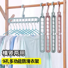 多功能衣架塑料挂衣架横竖两用防滑魔术晾衣架晾晒洗