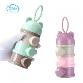 【贝玛多吉】便携式外出奶粉盒三层