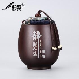 【豹霖】紫砂密封茶叶罐