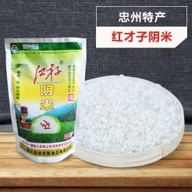 阴米熟糯米孕妇月子米