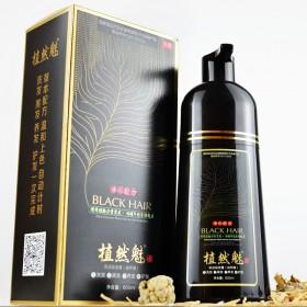 一洗黑洗发水纯植物中华禅意神农黑发乌发敬亲恩白