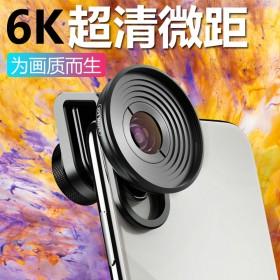 超清手机微距镜头 苹果安卓华为通用