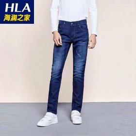 海澜之家品牌剪标修身直筒牛仔裤男舒适微弹牛仔长裤男