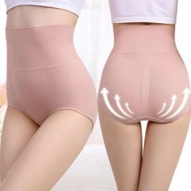 2条内裤女纯棉裆部暖宫产后塑身高腰提臀三角裤