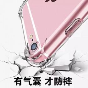 苹果6/6plus/7/8/plus/气囊手机壳