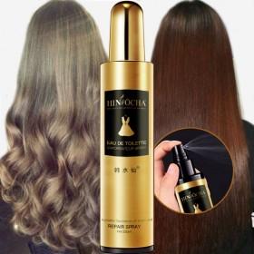 【一喷柔】头发顺滑营养液修护干枯毛燥免洗护发喷雾素