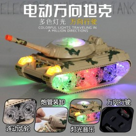 充电儿童电动万向坦克灯光音效迷彩玩具车男孩生日礼物
