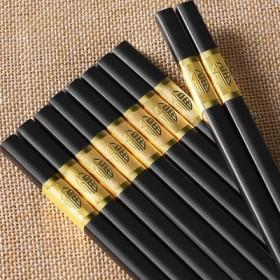 十双装筷子餐厅酒店家用防滑防霉耐高温合金筷