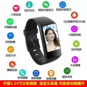 彩屏蓝牙手环多功能智能手环血压计步手环来电提醒