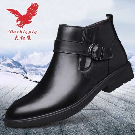 大红鹰棉鞋真皮雪地靴半价限时限量抢购