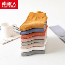 南极人品牌袜子女纯棉专柜四季全棉女士中筒袜