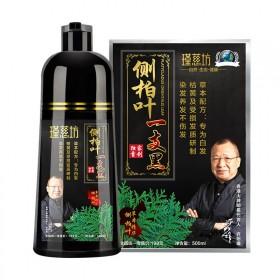 盖白发一洗黑洗发水染发剂黑色无刺激一支黑天然植物懒
