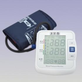 德国技术 智能语音上臂式电子血压计血压仪医院同款