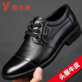 意尔康皮鞋男真皮2019秋冬新款加绒棉鞋商务男鞋保